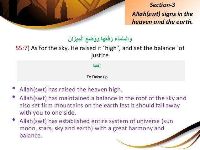 َِّءاَمَّسالَواَهَعَفَرَِّعَضَوَوَِّانَيزِمْلا 55:7) As for the sky, He raised it ...