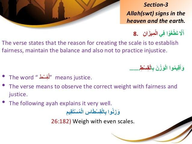 8. ََِّّلَأا ْوَغْطَتيِفِِّانَيزِمْلا The verse states that the reason for creating the scale ...
