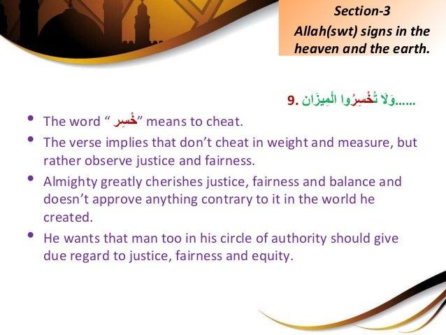 "……ََِّلَوُِّتُِّرِسْخواانَيزِمْلا9. • The word "" رِسْ""خ means to cheat. • The verse implies ..."
