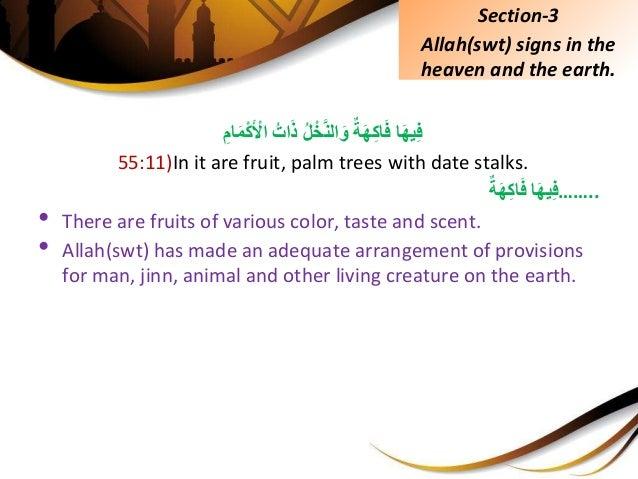 اَهيِفِّةَهِكاَفُِّلْخَّنالَوُِّاتَذِِّامَمْكَ ْاْل 55:11)In it are fruit, palm tr...