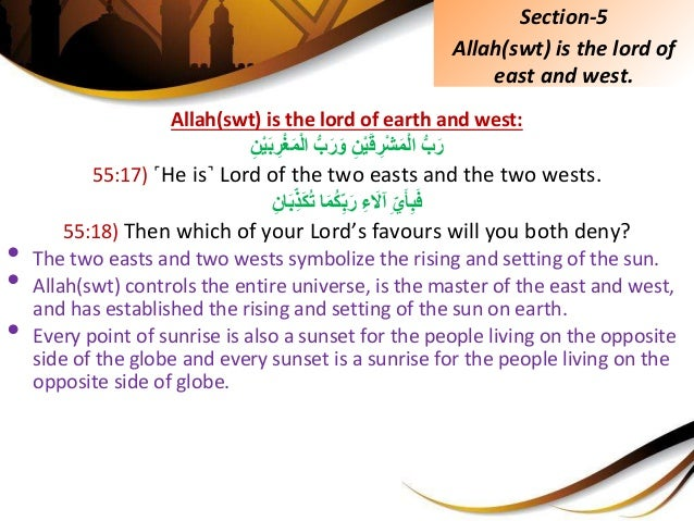 Allah(swt) is the lord of earth and west: ِّبَرِِّنْيَق ِْرشَمْلاِّبَرَوِِّنْيَب ِرْغَ...