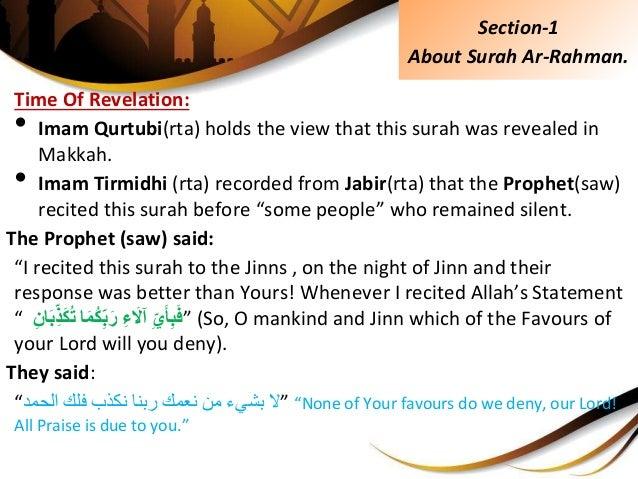 Time Of Revelation: • Imam Qurtubi(rta) holds the view that this surah was revealed in Makkah. • Imam Tirmidhi (rta) recor...