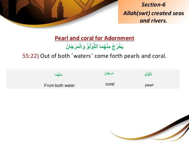 Pearl and coral for Adornment ُِّجُرْخَياَمُهْنِمُِّؤُلْؤاللُِّانَجْرَمْلاَو 55:22...