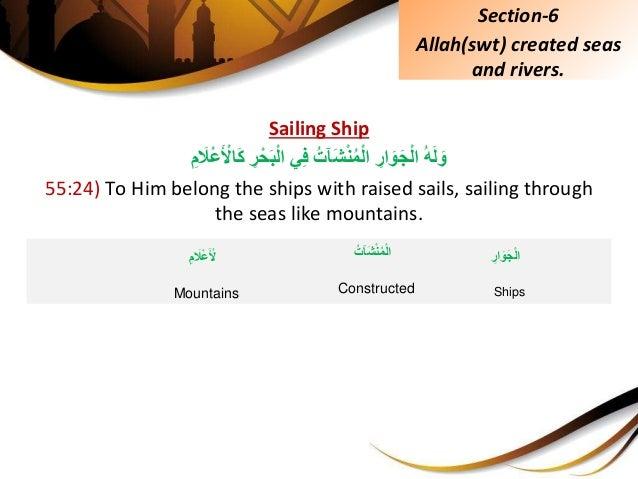 Sailing Ship ُِّهَلَوِِّارَوَجْلاَُِّآتشْنُمْلايِفِِّرْحَبْلاِِّم ََْلعَ ْ...