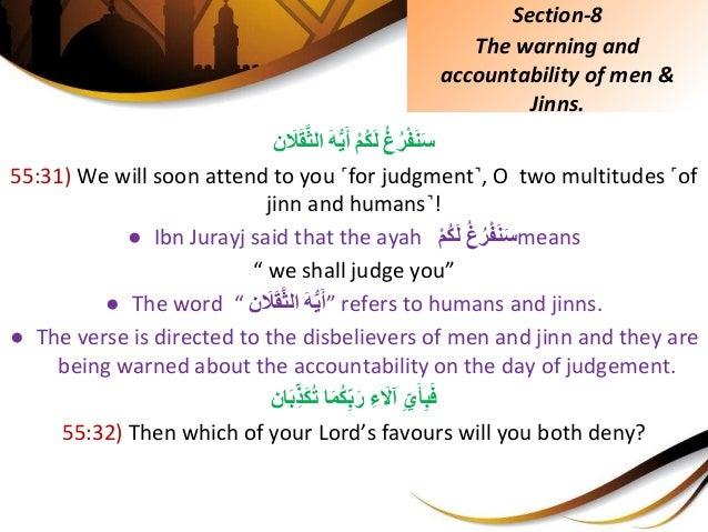 ُِّغُرْفَنَسِّْمُكَلَِّهيَأن ََلَقَّثال 55:31) We will soon attend to you ˹for judgment˺, ...