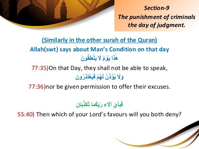(Similarly in the other surah of the Quran) Allah(swt) says about Man's Condition on that day اَذََٰهُِّم ْوَي...