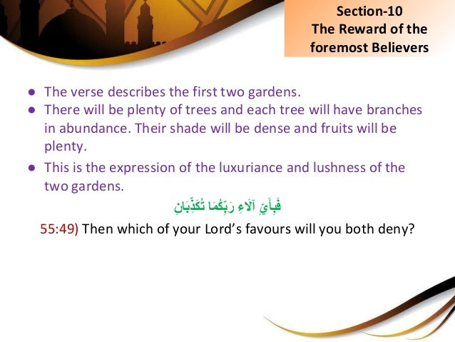 ● The verse describes the first two gardens. ● There will be plenty of trees and each tree will have branches in abundance...