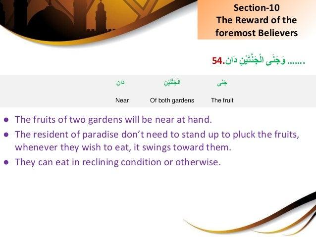 …….ىَنَجَوِِّنْيَتَّنَجْلاَاند54. ● The fruits of two gardens will be near at hand. ● The reside...