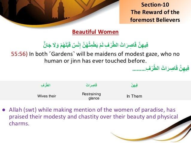 Beautiful Women َِّّنِيهِفُِّاتَر ِاصَقِِّفْرَّطالِّْمَلَِّّنُهْثِمْطَيِّسْنِإ...
