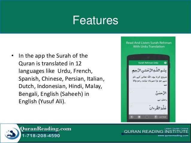 Surah Rehman Urdu Translation for Android