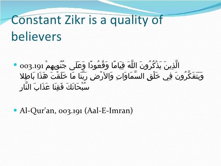 Constant Zikr is a quality of believers <ul><li>003.191  الَّذِينَ يَذْكُرُونَ اللَّهَ قِيَامًا وَقُعُودًا وَعَلَى جُنُوبِ...