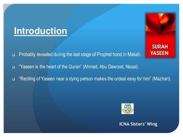 Last 10 Surahs of Quran - Islamic Articles
