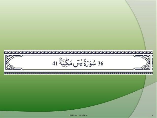 SURAH YASEEN 1