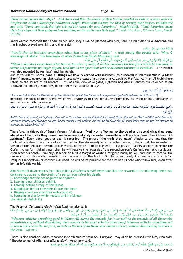 surah yasin pdf jakim