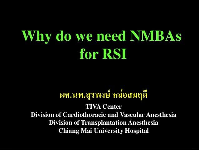 ผศ.นพ.สุรพงษ์ หล่อสมฤดี TIVA Center Division of Cardiothoracic and Vascular Anesthesia Division of Transplantation Anesthe...