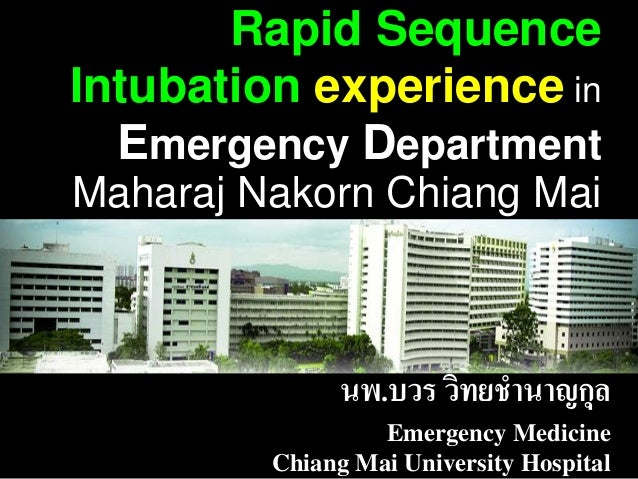 • Establish Training EM in 2548 • Workshop RSI in January 2551 • • RSI in ER October 2551 • Etomidate + Succinylcholine • ...