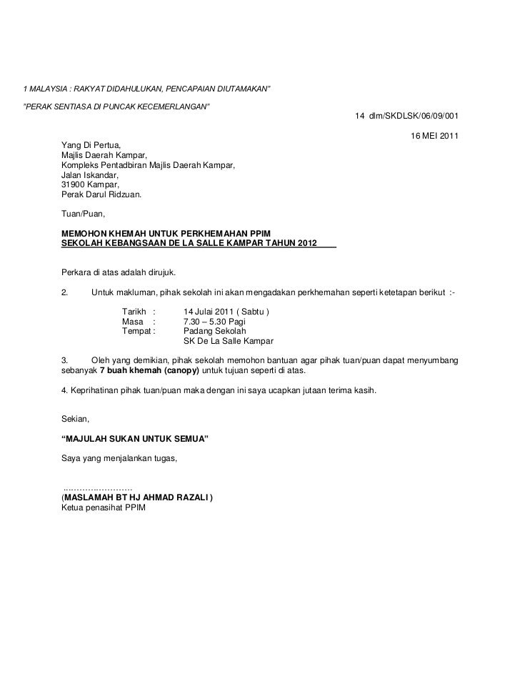 Surat surat rasmi ppim