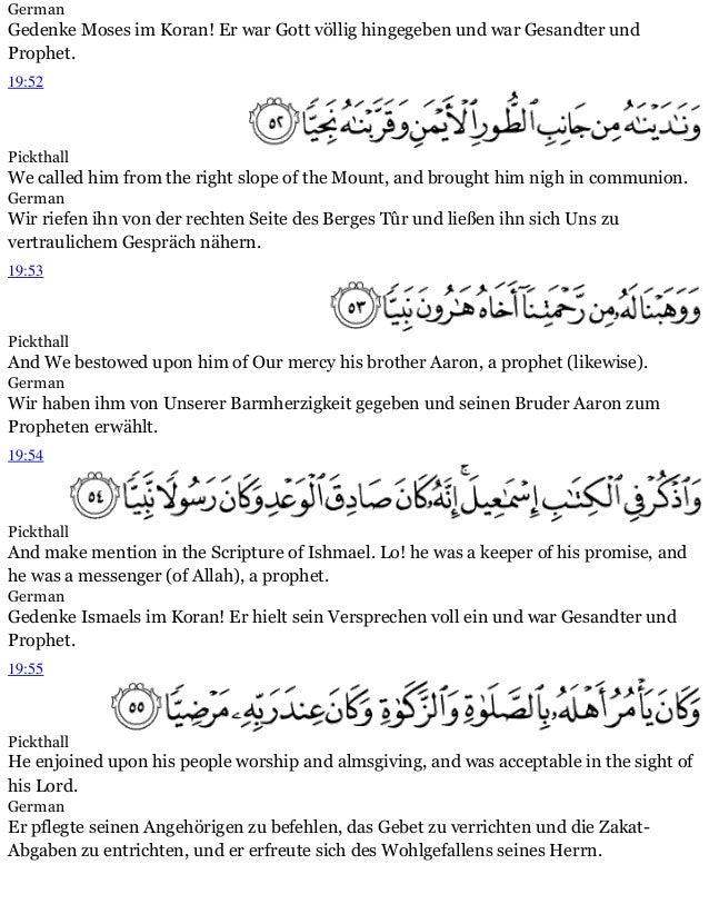 surah maryam in arabic pdf