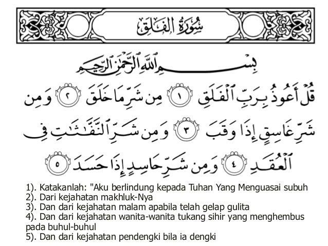 Surat al falaq kelas 4 kur13