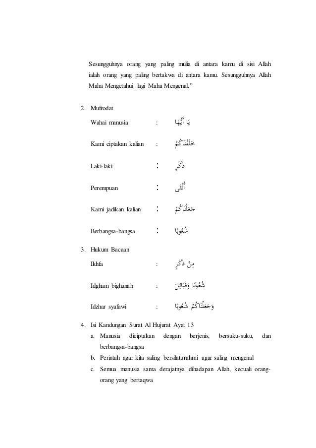 Surat Al Maidah Ayat 3 Dan Surat Al Hujurat Ayat 13