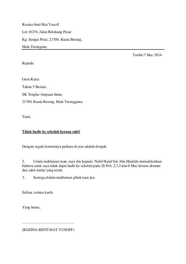 Surat Cuti Anak