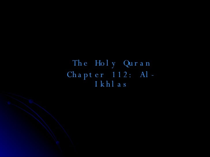 The Holy Quran Chapter 112: Al-Ikhlas