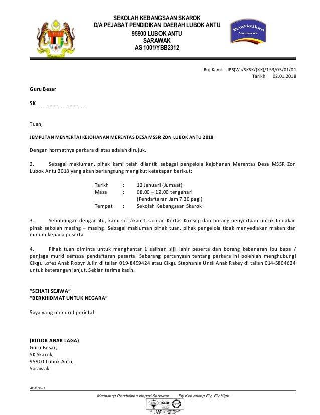 Surat Jemputan Penyertaan Merentas Desa