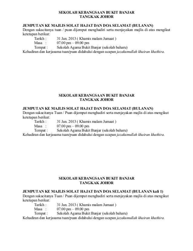 Kad Jemputan Persaraan Cg Nasir Dan Ustazah Nor Afidah Flip Ebook Pages 1 1 Anyflip Anyflip