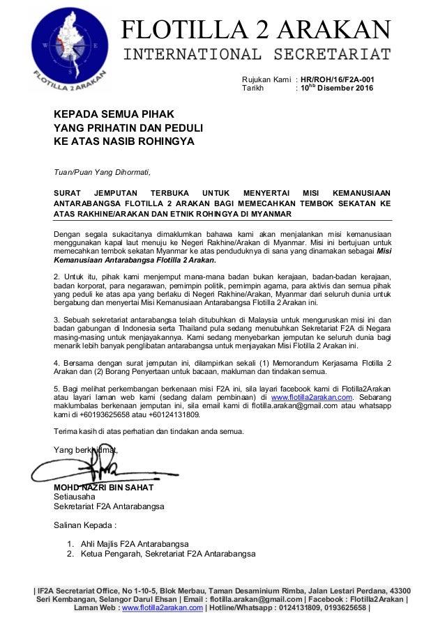 surat jemputan terbuka untuk menyertai majlis gabungan
