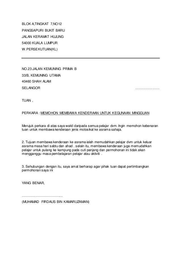 surat rasmi memohon cuti bermalam rasmi re