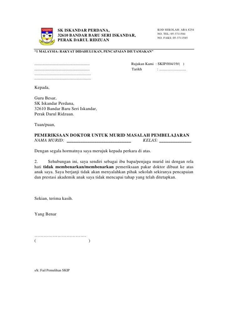 surat rasmi tiada slip gaji rasmi re