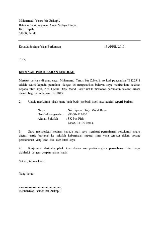 Surat Keizinan Suami