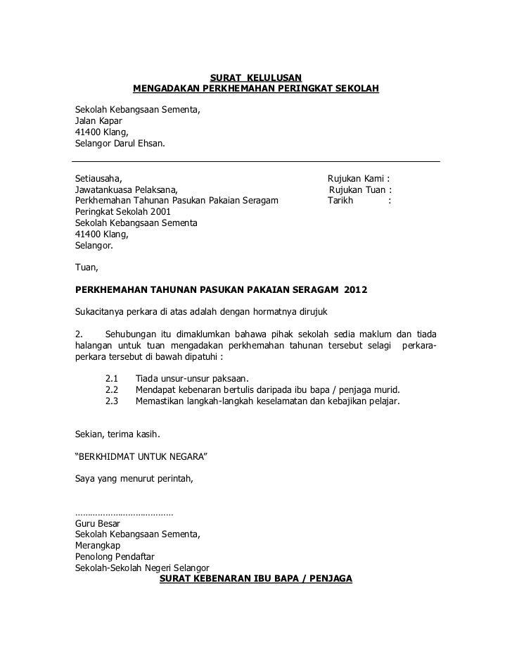 SURAT KELULUSAN              MENGADAKAN PERKHEMAHAN PERINGKAT SEKOLAHSekolah Kebangsaan Sementa,Jalan Kapar41400 Klang,Sel...