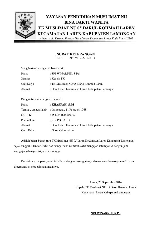 Surat Keterangan Tk Muslimat Nu 05 Darul Rohmah Laren Lamongan