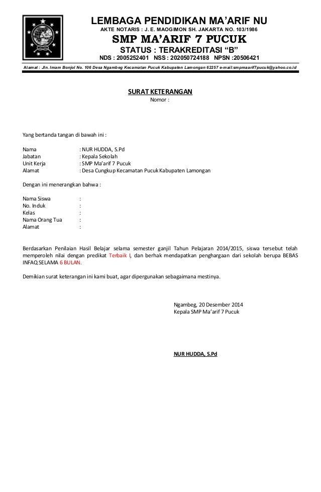 Surat keterangan siswa terbaik