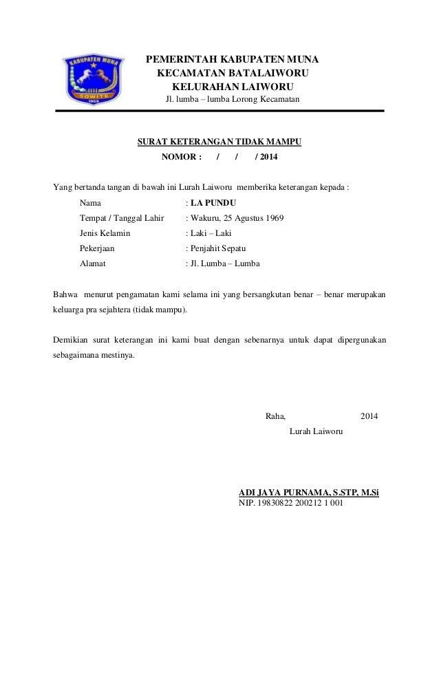 Surat Keterangan Tidak Mampu Desa Guali