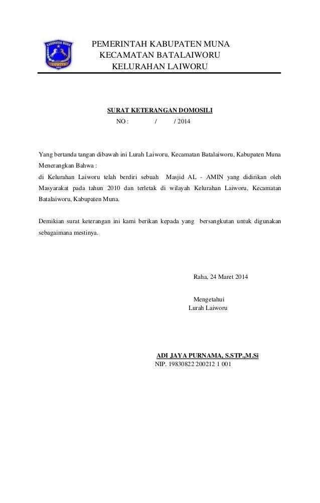 Surat Keterangan Untuk Mendapatkan Akta Kelahiran