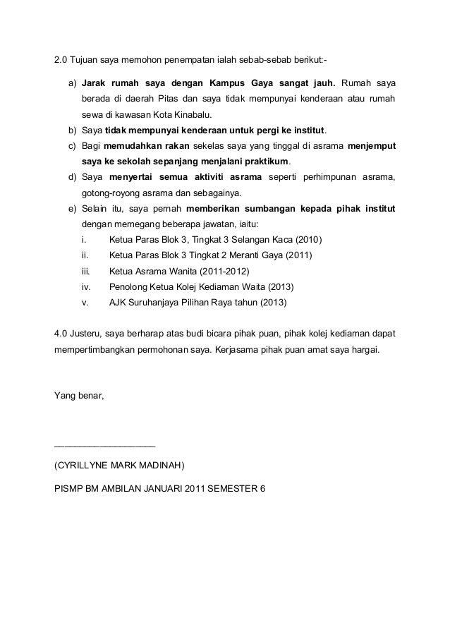contoh surat rasmi rayuan asrama contoh 193