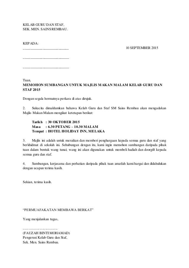 Contoh Surat Rasmi Permohonan Peruntukan Kewangan Surat Rasmi Q