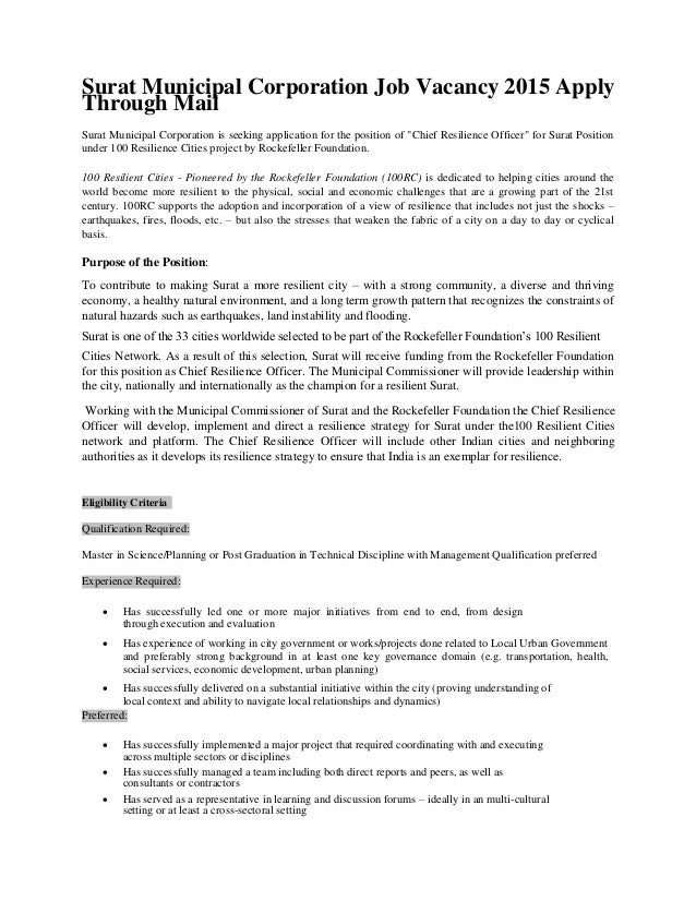 Surat Municipal Corporation Job Vacancy 2015 Apply Through Mail