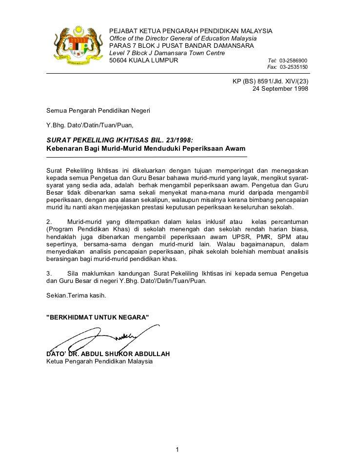 Surat Pekeliling Pep Awam