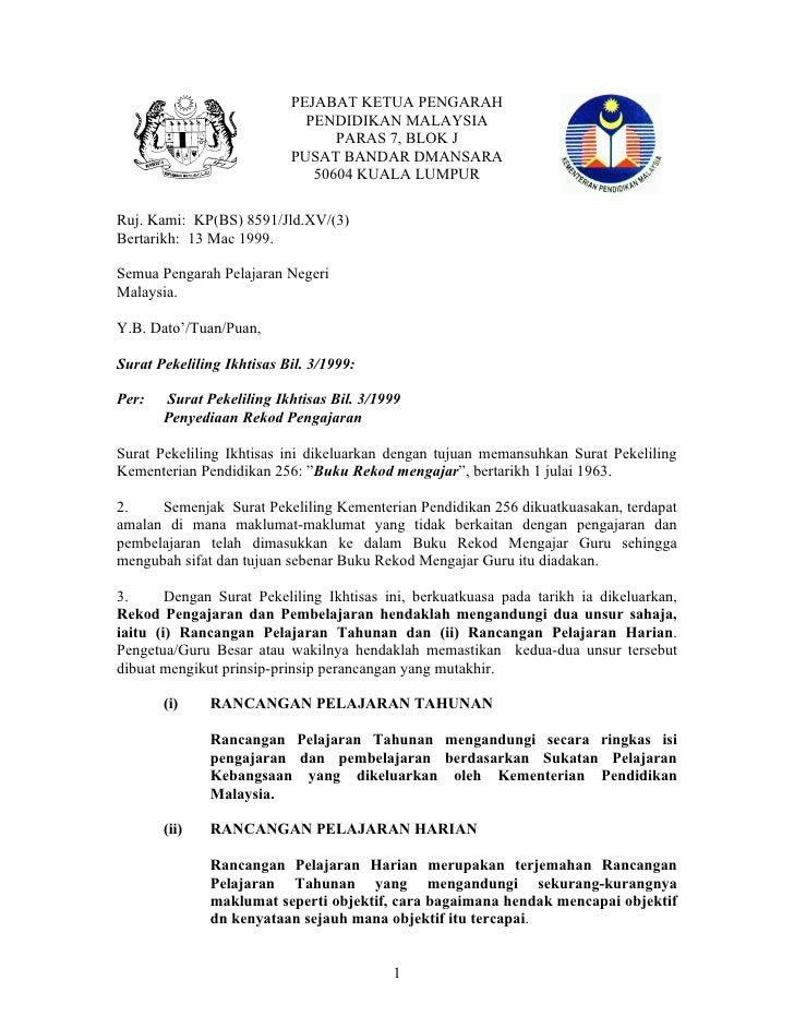 PEJABAT KETUA PENGARAH                              PENDIDIKAN MALAYSIA                                  PARAS 7, BLOK J  ...