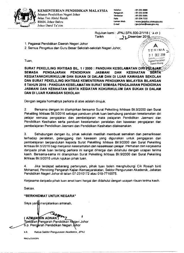 Surat Pekeliling Ikhtisas Bil 1 2000 Panduan Keselamatan Pjk Serta Ke