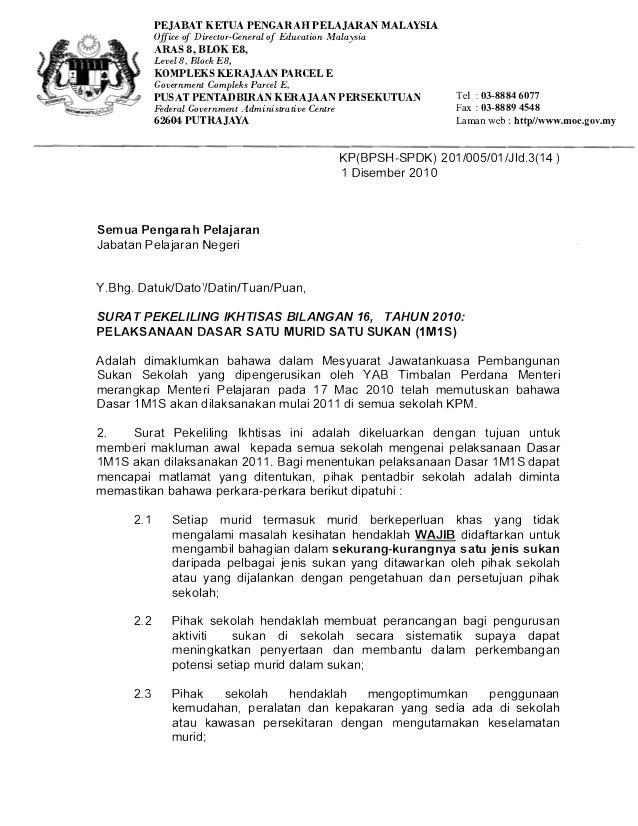 Surat Pekeliling Ikhtisas Bilangan 16 Tahun 2010 Pelaksanaan Dasar S