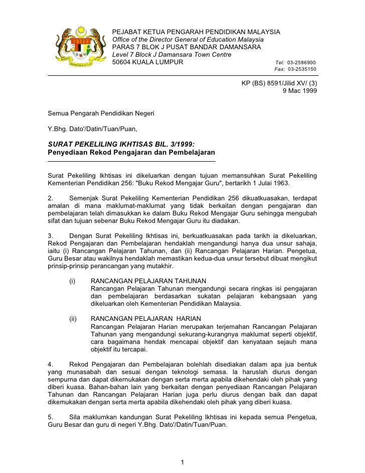 PEJABAT KETUA PENGARAH PENDIDIKAN MALAYSIA                      Office of the Director General of Education Malaysia      ...