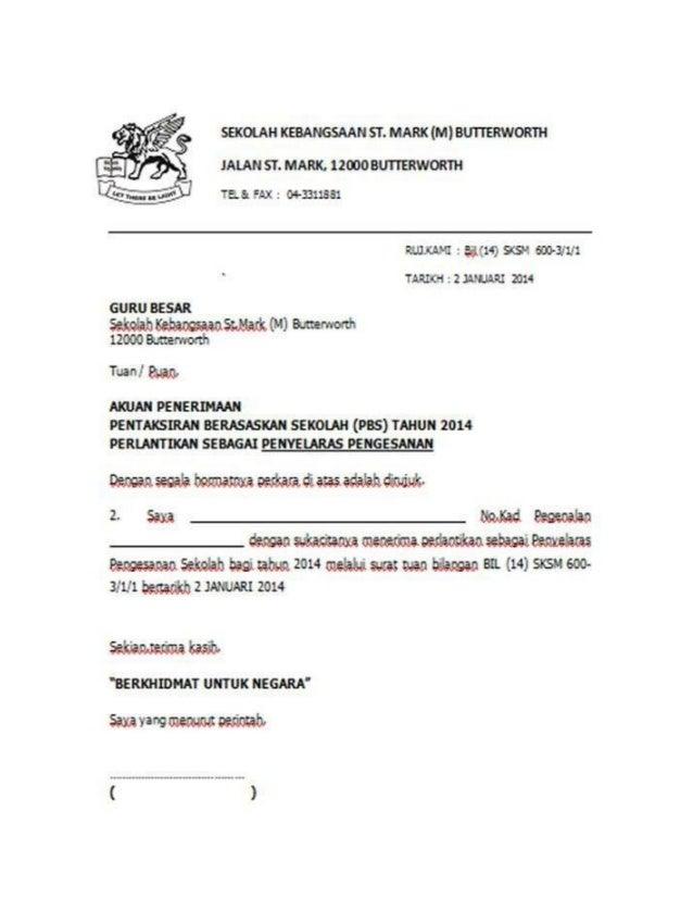 surat pelantikan
