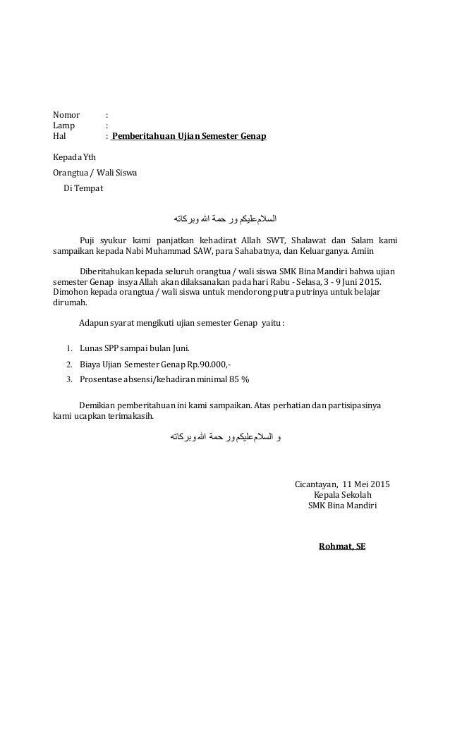 Surat Pemberitahuan Semester