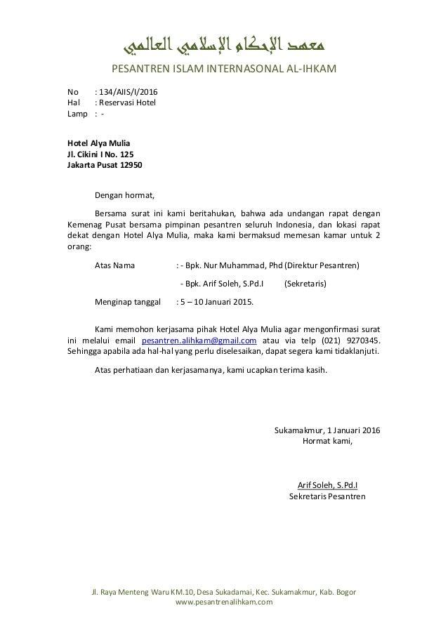 Surat Pemesanan Hotel - BrangkasArsip