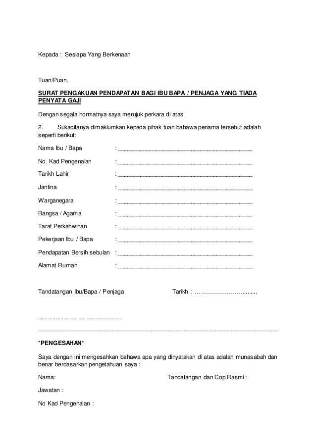 Contoh Surat Akuan Slip Gaji
