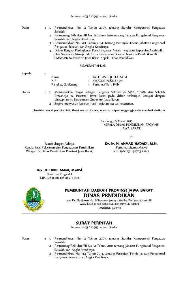 Surat Perintah Pengawas Prov Jabar 2017 Edit